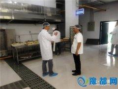 县政府食安办组织开展秋季学校食堂食品安全专项检查活动(图)