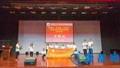 """平顶山学院学生参加""""井冈情•中国梦""""全国大学生暑期实践季专项行动"""