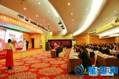 """太平洋寿险豫南分公司客户答谢暨""""东方红""""年金型新产品上市新闻发布会在南阳举行"""