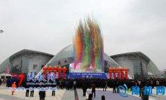 相约制冷博览会 打造合作新平台――2016河南・民权第二届制冷装备博览会隆重开幕