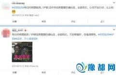 明星隐私信息泄露屡禁不止 孙杨身份证号5元就卖