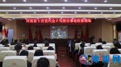 驿城区人民街道办事处组织收看河南省第十次党代会开幕式