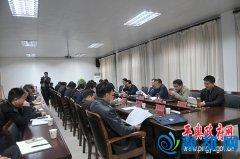 平舆县委中心组学习贯彻党的十八届六中全会精神