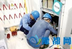 郑州用电负荷创历史新高 多地区常停电原因在这里