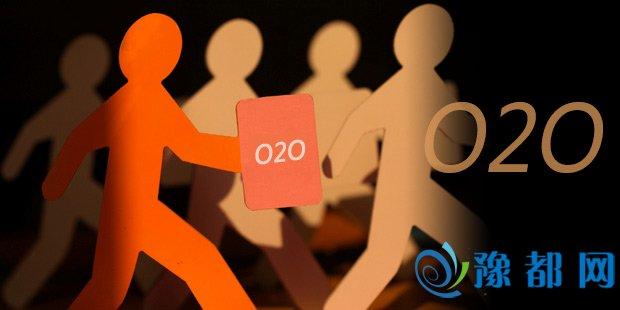 新美大裁员2万人,O2O走出落地困境,还有没有戏?