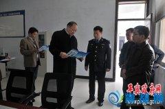 省教育厅副厅长任锋到平舆县调研指导工作