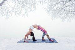 冬日雪地Yoga,做任性的冰雪美人