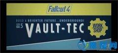 E3 2016:《辐射4》新DLC公布 性感金发洋妞上天玩枪