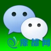 张小龙:大道至简,坚持产品信仰,KPI自然水到渠成