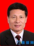 谢伏瞻当选河南省委书记 省委常委名单