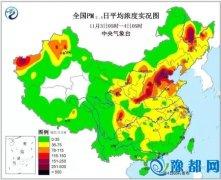 河南本周末气温大跳水 下周或迎雨夹雪