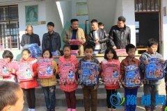 乡村小学89名贫困学生收到爱心礼物,谢谢……