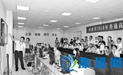 河南高招录取开放日 10位考生代表探访登封录取现场