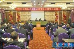 平舆县召开第三次全国农业普查方案培训会