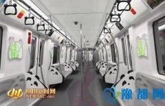 成都建超萌熊猫主题列车 网友直呼不舍下车