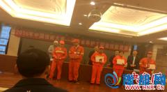 确山公路局在2016年中国技能大赛中创得佳绩