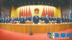 郑州市第十四届人大四次会议闭幕 程志明当选市长