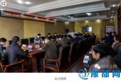 正阳县政府与人保财险公司驻马店分公司签约保险助推精准扶贫战略合作协议