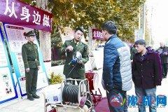 泌阳县消防宣传到街头