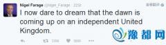 英国独立党领袖提前庆祝脱欧胜利 要求卡梅伦辞职