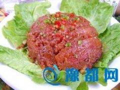 粉蒸肉是哪个地方的菜 粉蒸肉的详细做法