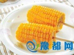 煮玉米需要多长时间 玉米和哪些食物搭配不错
