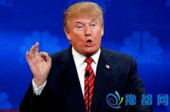 特朗普当选美国总统 对中国政治经济有何影响