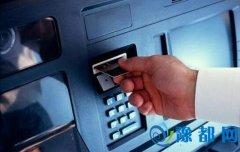 ATM取现政策调整 ATM取现怎么收费的