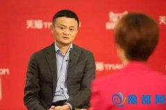 央视财经独家专访马云视频:中国电商要变天!