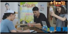 《大话西游》手游夏日版宣传视频震撼首曝