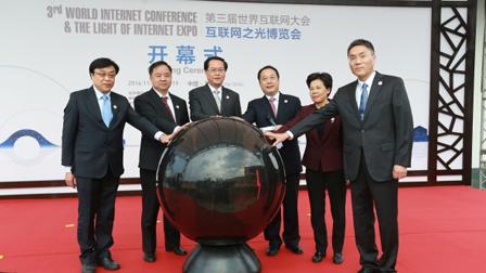 第三届互联网大会:互联网之光博览会开幕