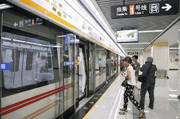 郑州地铁又有大动作 11条线路将遍布郑州