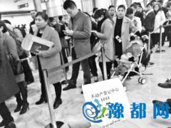 记者暗访郑州不动产登记部门 有预约号排到明年