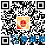 """""""河南政务""""移动客户端今日上线"""