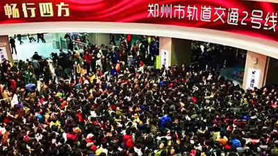 一场大雪让郑州地铁2号线变成了春运现场