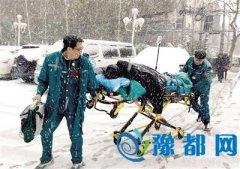 郑州大雪120出诊量猛增一倍 摔伤患者增多