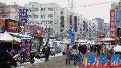 郑州市金水区最后一个城中村 张家村下月开拆