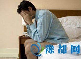 男人遗精严重该怎么治疗?