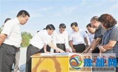 汝南:创新模式 实现和谐大拆迁