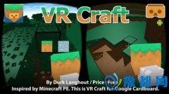 在纸盒VR中建造自己的世界:《VR世界》