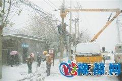 杞县电力人风雪中的坚守