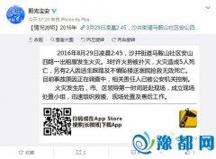 深圳出租屋起火5人死亡 2人因踩踏、坠楼死亡