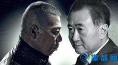 冯小刚怒撕王健林背后,是万达和整个电影圈的暗战