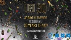 育碧30周年庆生海量礼物泄露 刺客信条3PC版将免费