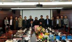 牛越丽出席云南水务与扶沟县政府生态环境综合治理合作签约活动