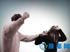 妻子能干会挣钱招来丈夫愤懑 遭其酒后暴打骨折