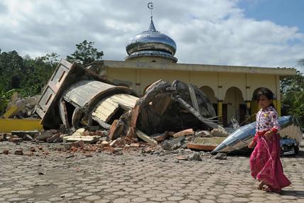 印尼亚齐地震造成至少20人死亡