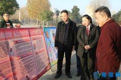 """襄城县法院开展""""12・4""""国家宪法日普法宣传活动"""