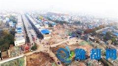 攻坚克难敢担当,创新方法显成效――襄城县回族棚户区拆迁掠影