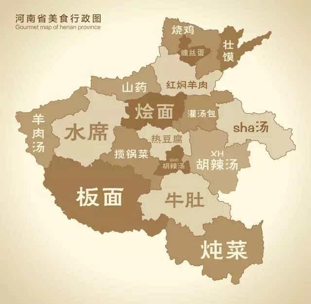 在河南有很多美食,汤,饼,面样样俱全,可以说你来一趟河南,什么美食都能吃到呢。